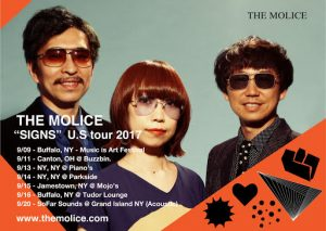 MOLICE 2017 US tour